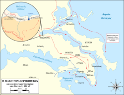 Battle of Thermopylae and movements to Salamis and Plataea map-el.png