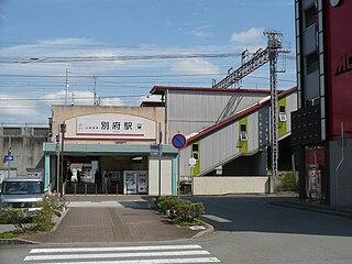 Befu Station (Hyōgo) Railway station in Kakogawa, Hyōgo Prefecture, Japan