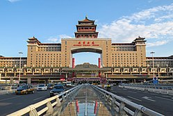 Beijing West Railway Station (20180613182813).jpg