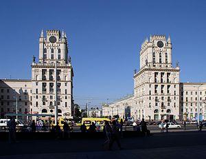 Belarus-Minsk-Railway Station Square-4