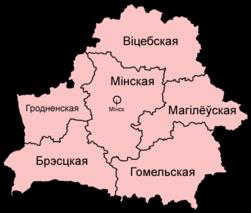 Belarus provinces belarusian.png