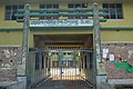 Berachampa Deulia High School Entrance - Debalaya - Berachampa-Haroa Road - North 24 Parganas 2015-04-11 7360.JPG