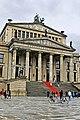 Berlín, Sala de Conciertos.jpg