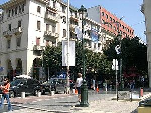 Tsimiski Street - Tsimiski Street and Aristotelous Square