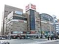 Bic Camera Nagoya Ekinishi.JPG