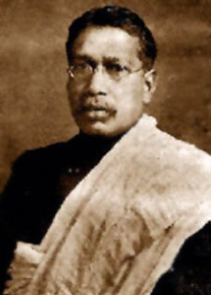 Bipin Chandra Pal - Image: Bipin Chandra Pal