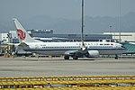 Boeing 737 MAX 8 'B-1225' Air China (47456821542).jpg