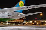 Boeing 787 Dreamliner at Riga Airport (32345927232).jpg