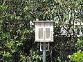Boekenruilkastje Leopoldpark Oostende.jpg