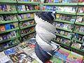 Book fair-Tamil Nadu-35th-Chennai-january-2012-part 30.JPG
