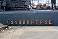 Brest 2012 Kaliningrad.jpg
