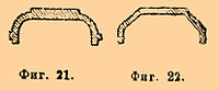 Brockhaus and Efron Encyclopedic Dictionary b22 820-7.jpg