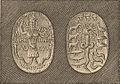 Brockhaus and Efron Jewish Encyclopedia e1 150-0.jpg