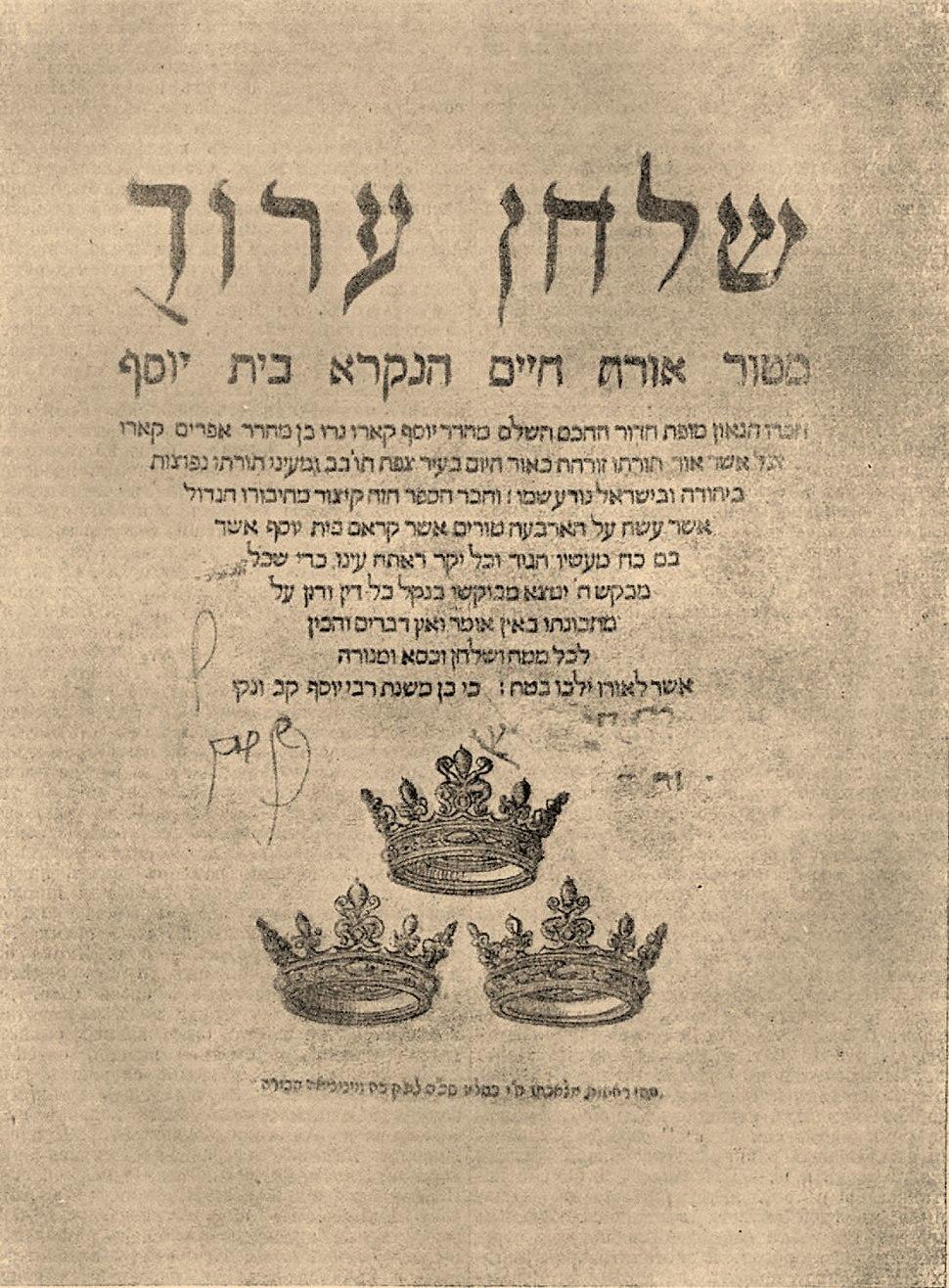 Brockhaus and Efron Jewish Encyclopedia e9 327-0