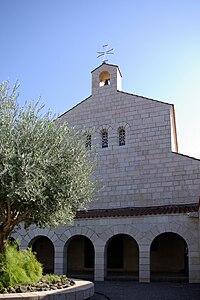 Brotvermehrungskirche BW 1.JPG