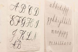 Lettering - Brush lettering practice by artist Emmanuel Sevilla.