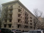 Building in Baku where Vali Akhundov lived.jpg