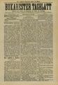 Bukarester Tagblatt 1888-08-09, nr. 176.pdf