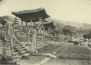 Bulguksa - Ruins of the Bulguksa Temple in 1914, before reconstruction