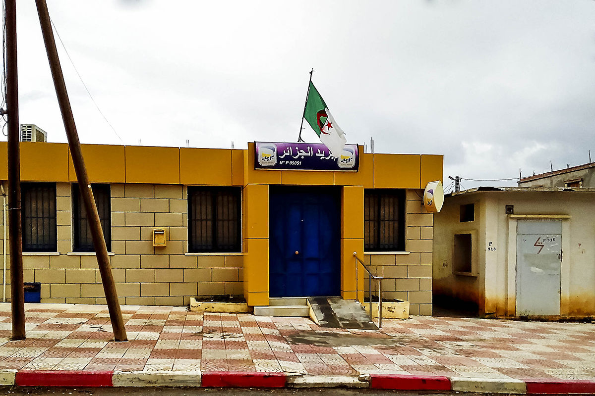 Sidi madani u2014 wikipédia