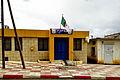 Bureau de Poste Sidi Madani مكتب بريد سيدي المدني.jpg