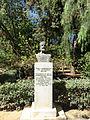Buste - jardin municipal de Réthymnon - 5.JPG