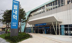 Byeollae Station - Image: Byeollae exit 2