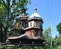 Bystre - church 04.jpg