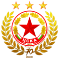 CSKA Sofia logo for 70th anniversary.png