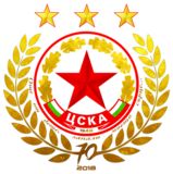 CSKA Sofia logo for 70th anniversary.png