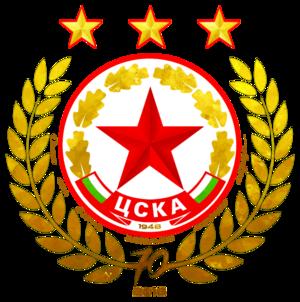 PFC CSKA Sofia - CSKA Sofia anniversary emblem