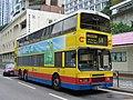 CTB 433 - Flickr - megabus13601.jpg