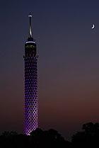 Cairotower