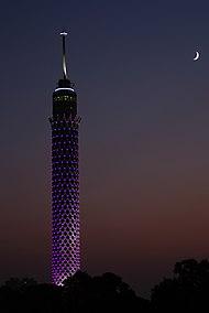 Cairotower.jpg