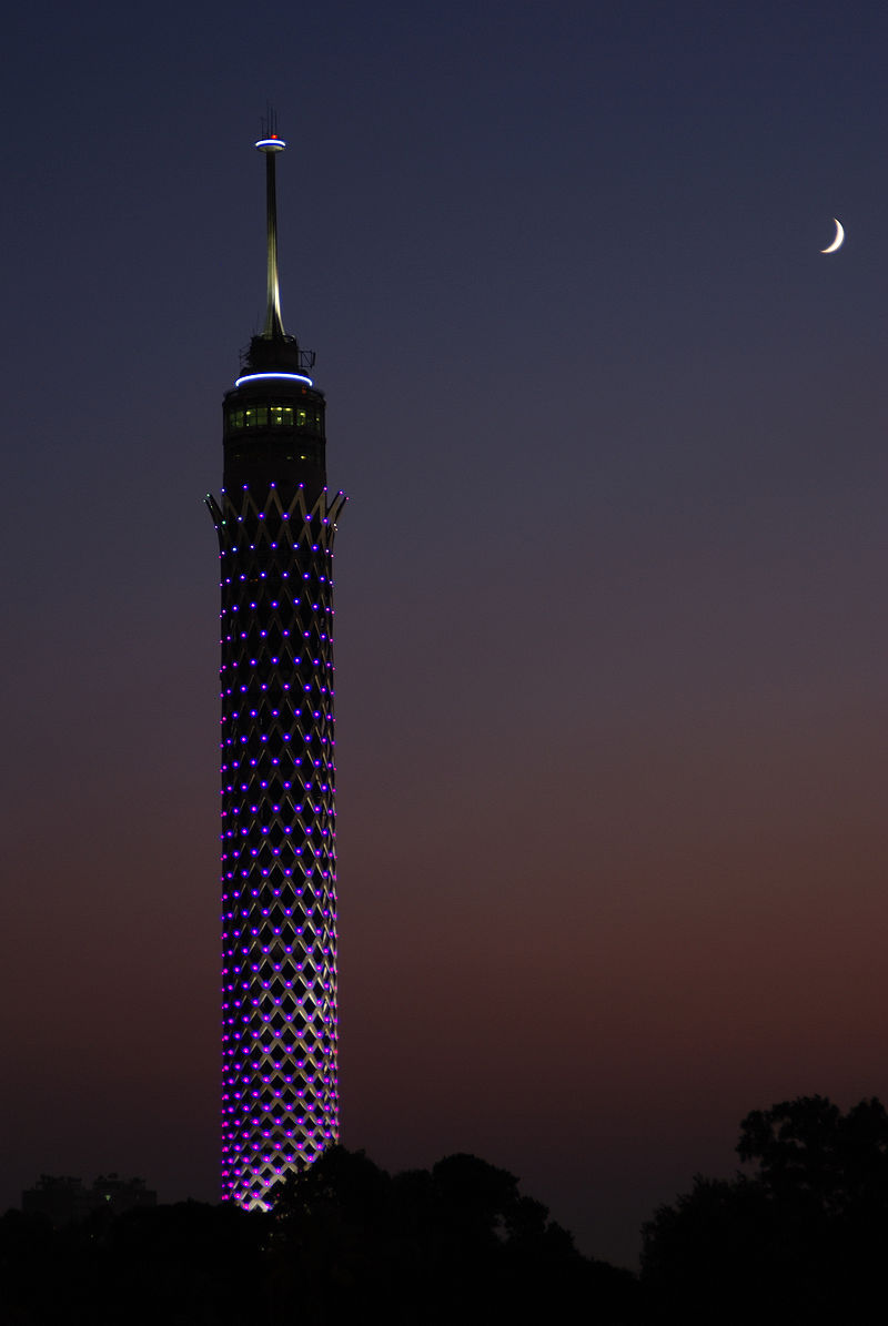 Cairo Tower - Things to Do in Cairo, Egypt