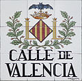 Calle de Valencia (Madrid) 01.jpg