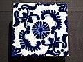 Carreau de céramique ottoman - Louvre - 04.jpg