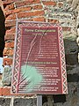Cartello Torre-porta del Ricetto abc3.JPG