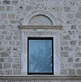 Cartiera Papale AP finestra.jpg