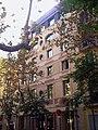 Catalonia Barcelona HotelGranados.JPG