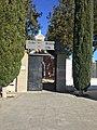 Cementerio viejo municipal de Pinto 07.jpg