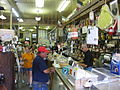 Central Grocery NOLA interior 2009.jpg