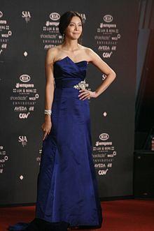 Cha Ye-ryeon.jpg