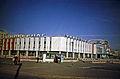 Cheboksary. Shupashkar Store, 1987.jpg