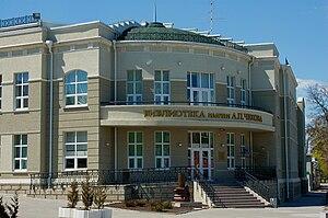 Chekhov Library - The Chekhov Library inaugurated in January 2010