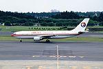 China Eastern Airbus A300-605R (B-2321-713) (24869301105).jpg