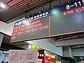 China IMG 2782 (29294402670).jpg
