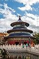 China Pavilion (43268845851).jpg