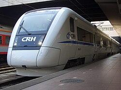 深圳駅に試験運転で停車中のCRH1