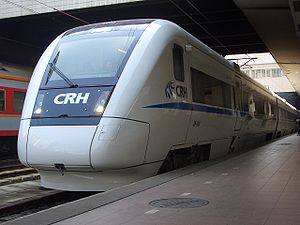 China Railway High-speed - Image: China railways CRH1 high speed train cimg 1667bvehk